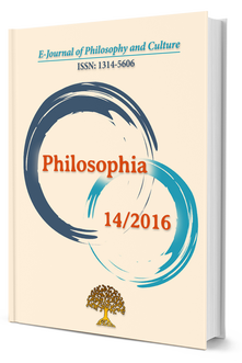 14-2016-cover