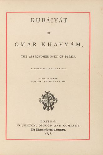 11. Title page from the first American edition of FitzGerald's translation, 1878