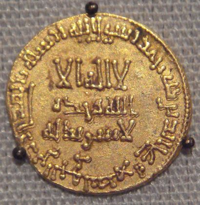 7.Coin of the Abbasids, Baghdad, Iraq, 765